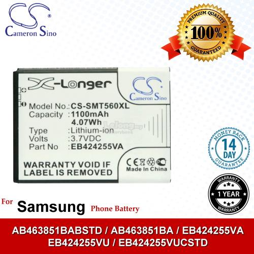 Ori CS SMT560XL Samsung Gravity 3 SGH-T479 / Comeback SGH-T559 Battery