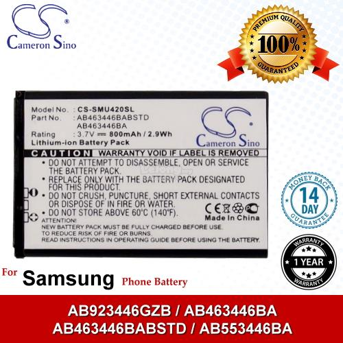 Ori CS SMU420SL Samsung Chrono R261 / Factor SPH-M260 Battery