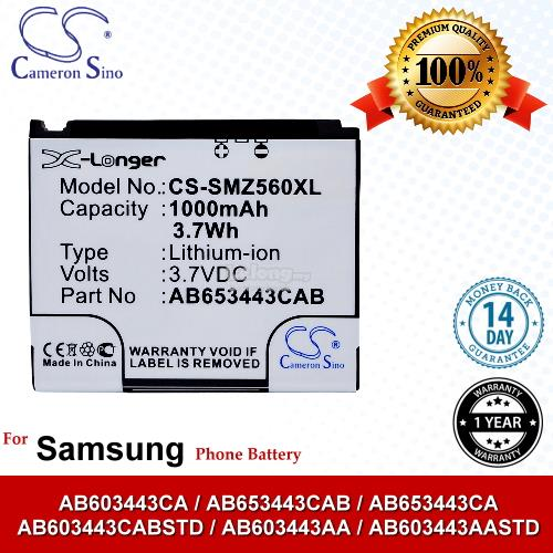 Ori CS SMZ560XL Samsung AB603443AA AB603443AASTD Battery