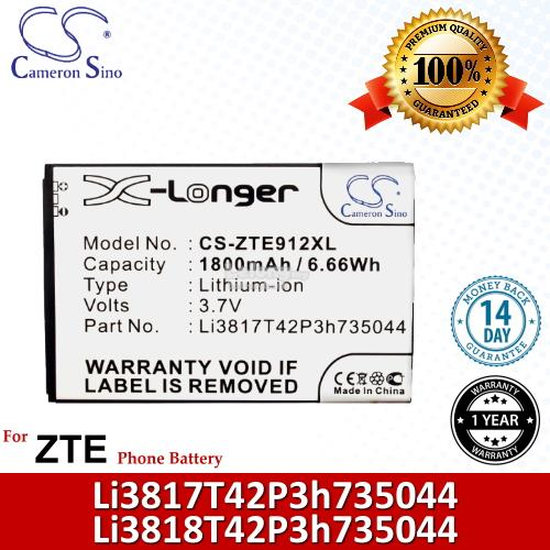Ori CS ZTE912XL ZTE Avid 4G N9120 / Compel Z830 Battery