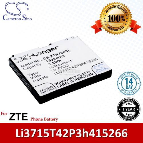 Ori CS ZTN760SL ZTE Valet Z665 Z665C / Valet 3G Battery