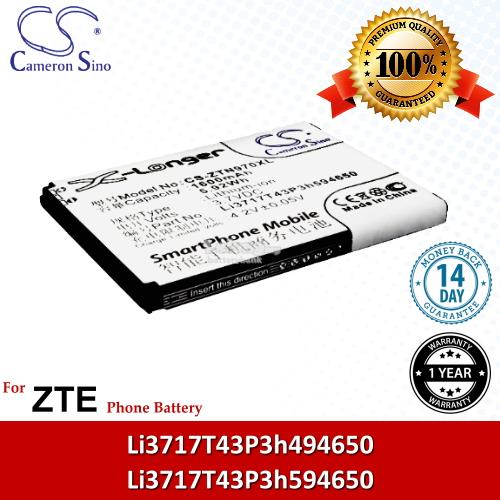 Ori CS ZTN970XL ZTE Grand XM / Warp Sequent N861 / REEF N810 Battery