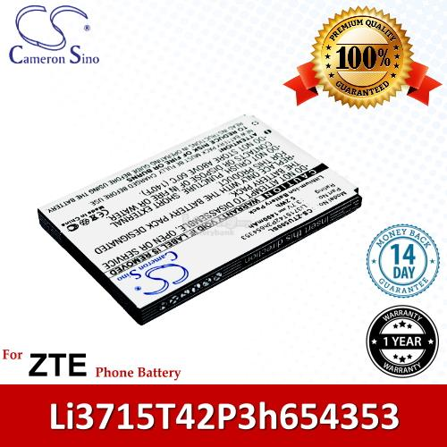 Ori CS ZTU500SL ZTE TMN Silverbelt / Raise Battery