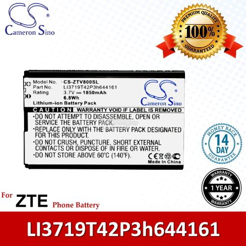 Ori CS ZTV800SL ZTE Nova 3.5 / TIM MF80 Battery