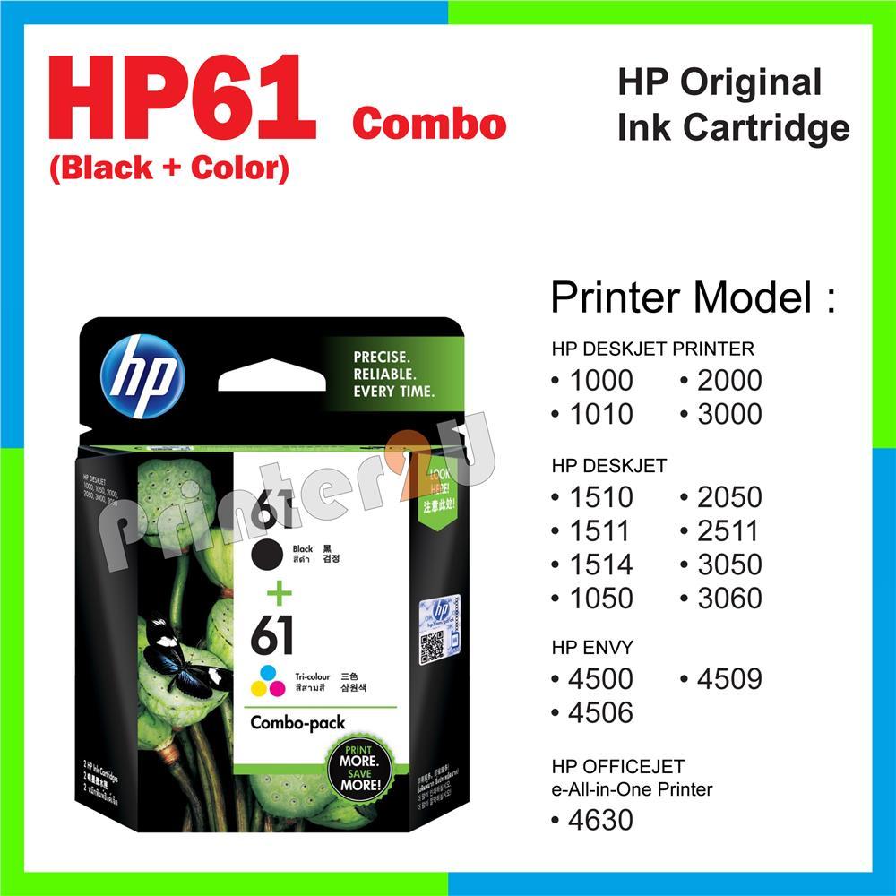 Ori HP Original Ink Cartridge HP 61 Combo Black + Color 4506 4509 4630