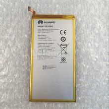 Ori Huawei Mediapad X1 7.0 Battery Replacement 4850 mAh