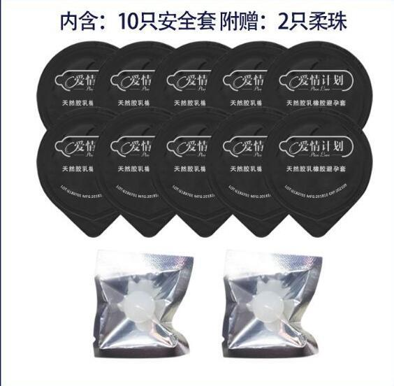 {Ori} Plan Love 001 Ultra Thin Condom Kondom 10Pcs + 2 Soft beads
