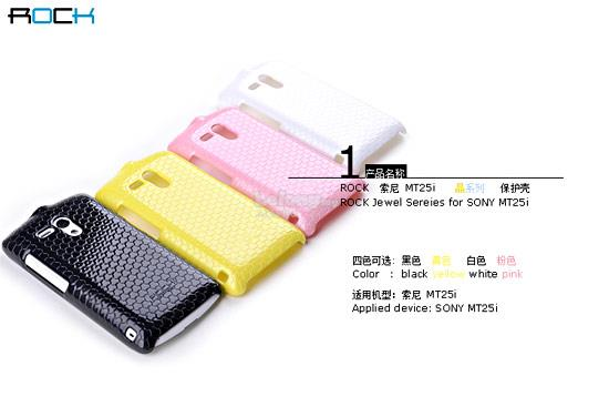 finest selection 5636d 48bcb ORI Rock Jawel Series Back Cover Case Sony Xperia Neo L Go Ion Lt28i