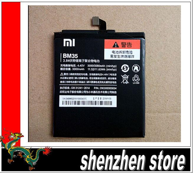 Ori Xiaomi Mi4c Mi 4c Bm35 Battery Re End 5 6 2019 5 15 Pm