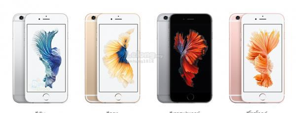(ORIGINAL) Apple iPhone 6S Plus 128GB MY SET