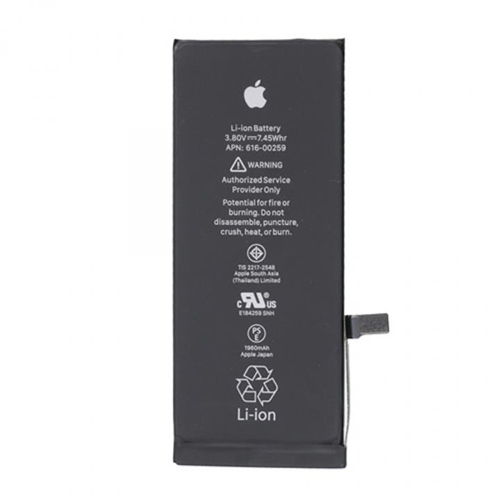 Original Apple iPhone 7 4.7' 1960mAh Standard Battery