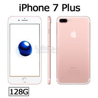 Original Apple iPhone 7 Plus 128GB (USA) New Sealed Box + Free Gift