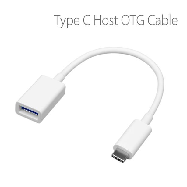 ORIGINAL AVANTREE TC30F Type C Host OTG Cable Samsung S8 Plus A7 2017