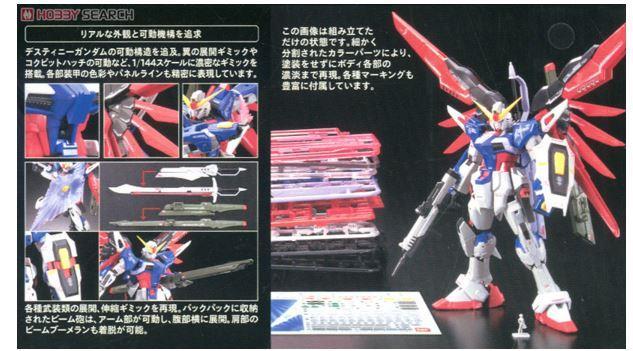 Original BANDAI RG Destiny Gundam Zaft Mobile Suit ZGMF-X42S 1/144