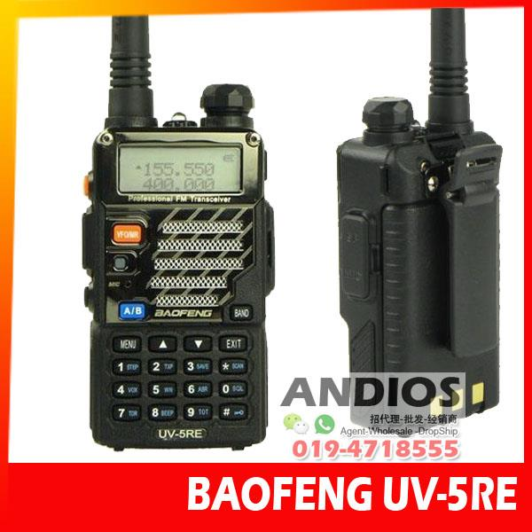 ORIGINAL Baofeng UV-5RE 5KM Walkie Talkie 2 Band Radio UV5RE Bao Feng