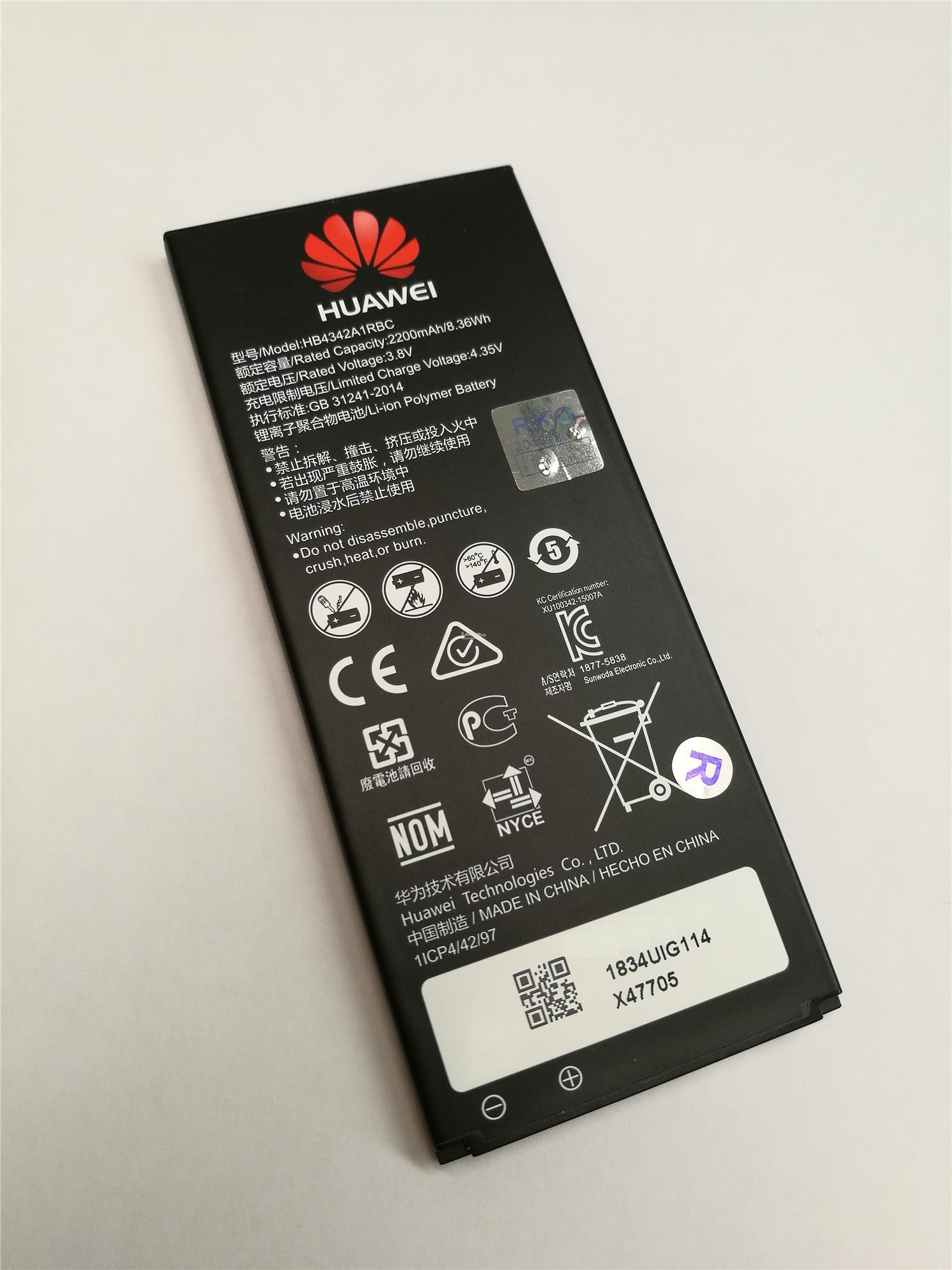 Tutoriel Huawei Honor 6 : remplacer la batterie (HD) - YouTube