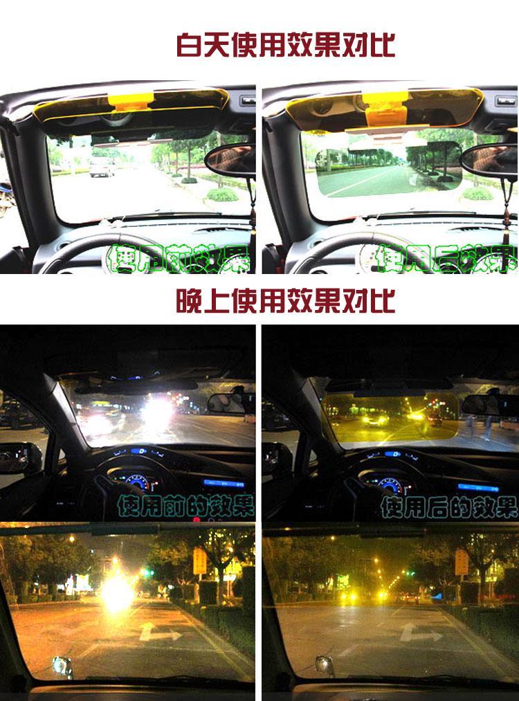 Original Car Sun Visor HD Vision Gla (end 6 9 2018 10 15 PM) 71a80cf10c6