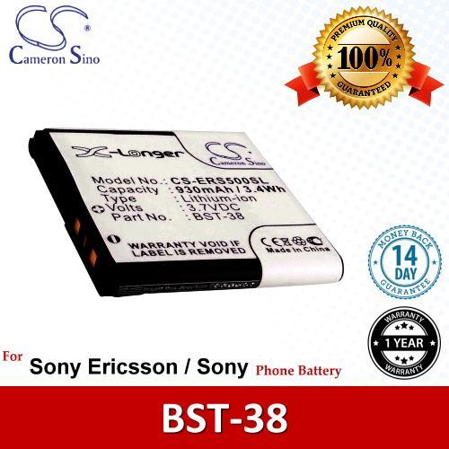 Original CS Phone Battery ERS500SL Sony Ericsson W760C W760i W902 W995