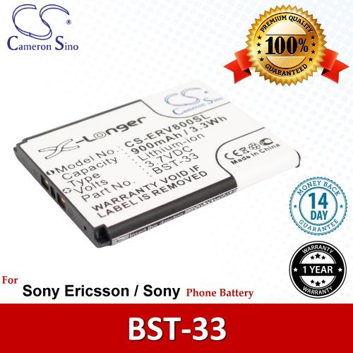 Original CS Phone Battery ERV800SL Sony Ericsson C903 C901 Greenheart