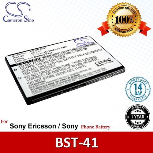 Original CS Phone Battery ERX1SL Sony Ericsson Play R800i R800x Zeus