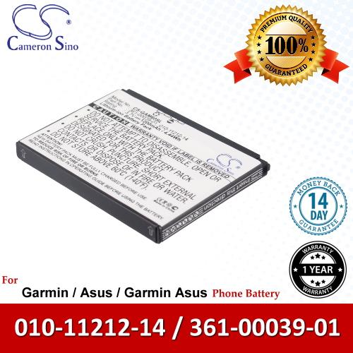 Original CS Phone Battery GAM60SL Garmin 0101121214 3610003901