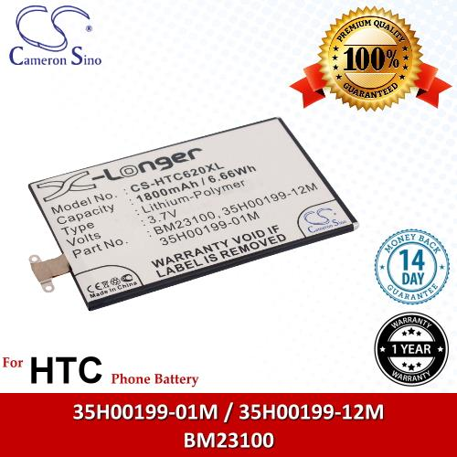 Original CS Phone Battery HTC620XL BM23100 HTC Windows Phone 8X LTE