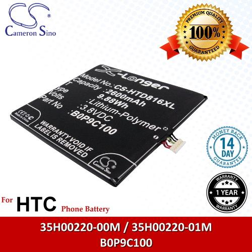 Original CS Phone Battery HTD816XL HTC Desire 816 Dual SIM Desire 816