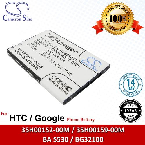 Original CS Phone Battery HTS510XL GOOGLE HTC G15 HTC Rhyme S510b Saga