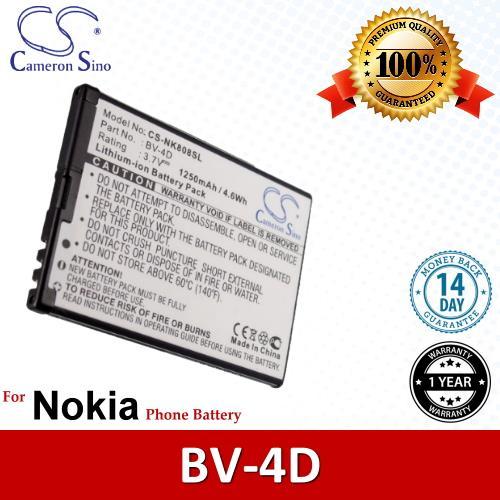 Original CS Phone Battery NK808SL Nokia 808 PureView Lankku Battery