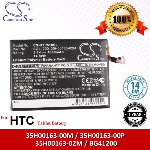 Original CS Tablet Battery HTP510SL HTC Flyer P510E Battery
