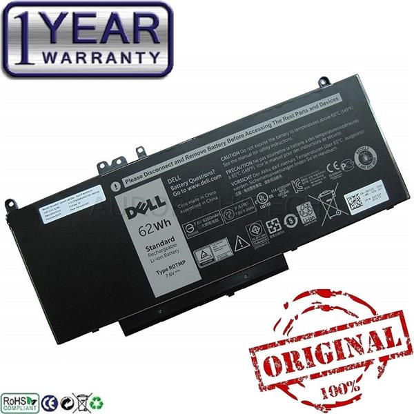 Original Dell 451-BBUQ 451-BBLN R0TMP ROTMP HK60W 7.6V 62Wh Battery