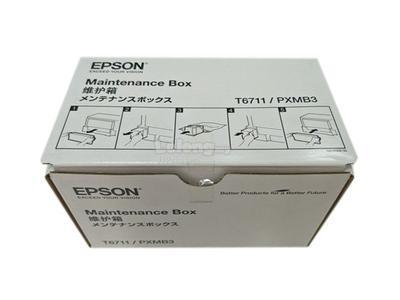Original Epson Waste Ink Pad ( L1455 ) Maintenance Box T6711 / PXMB3