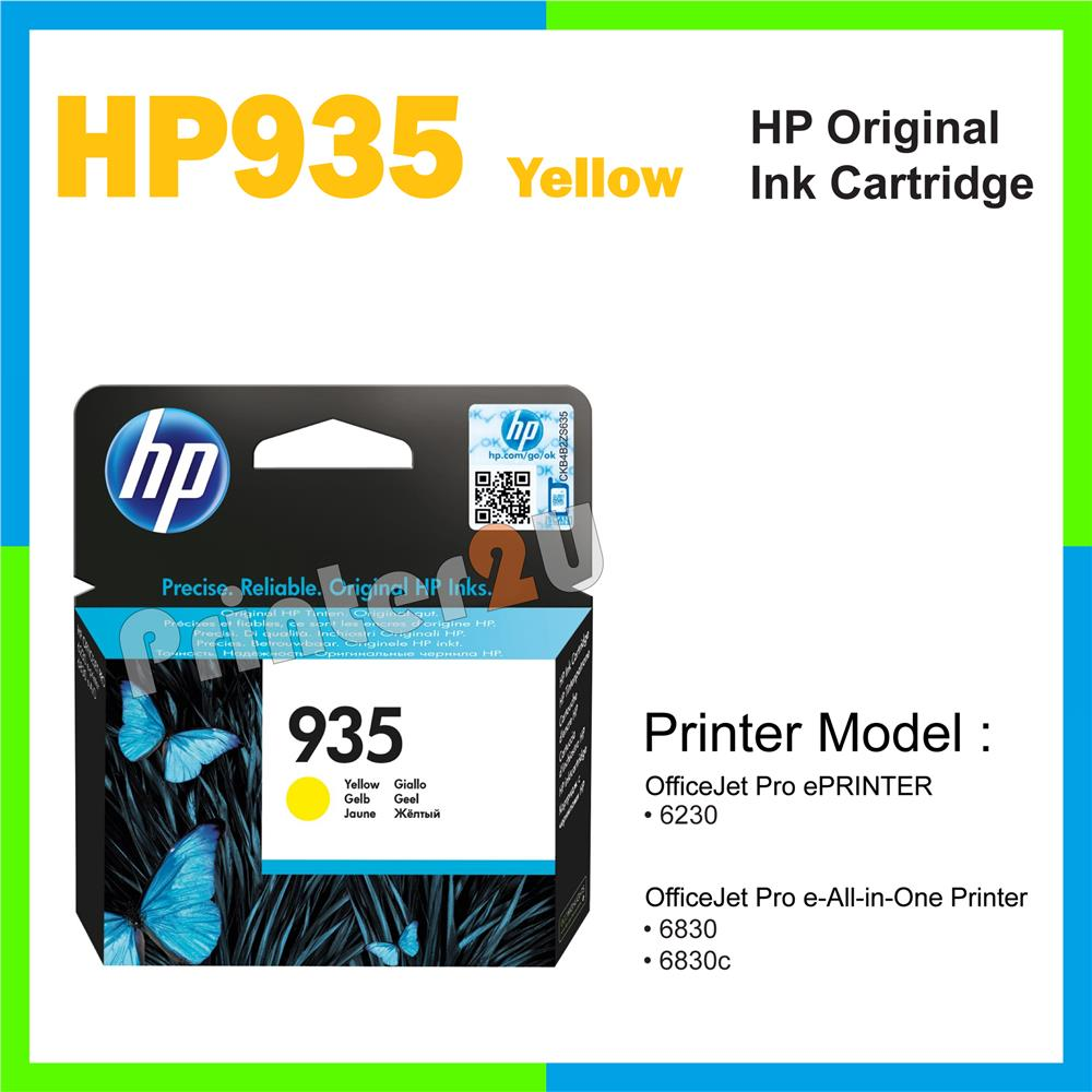 Original HP Inkjet Ink Cartridge HP 935 HP935 Yellow 6230 6830 6830C