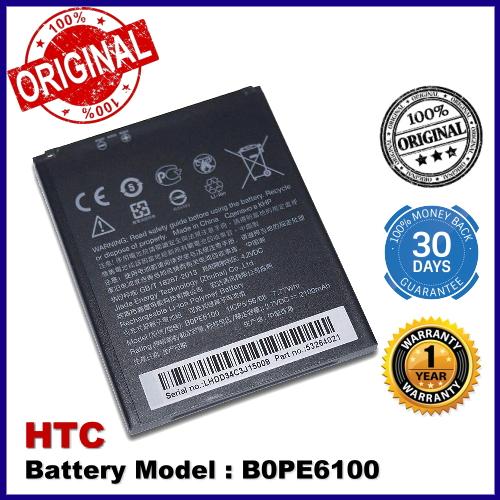 Original HTC B0PE6100 HTC Desire 620 Battery