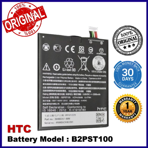 Original HTC B2PST100 HTC Desire 530 Battery