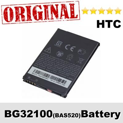 Original HTC Incredible S Battery Model BG32100 Bateri 1Y WARRANTY