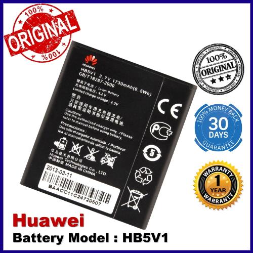 Original Huawei HB5V1 Huawei Y3C / Y300 / Y300c / Y500 / Y511 Battery
