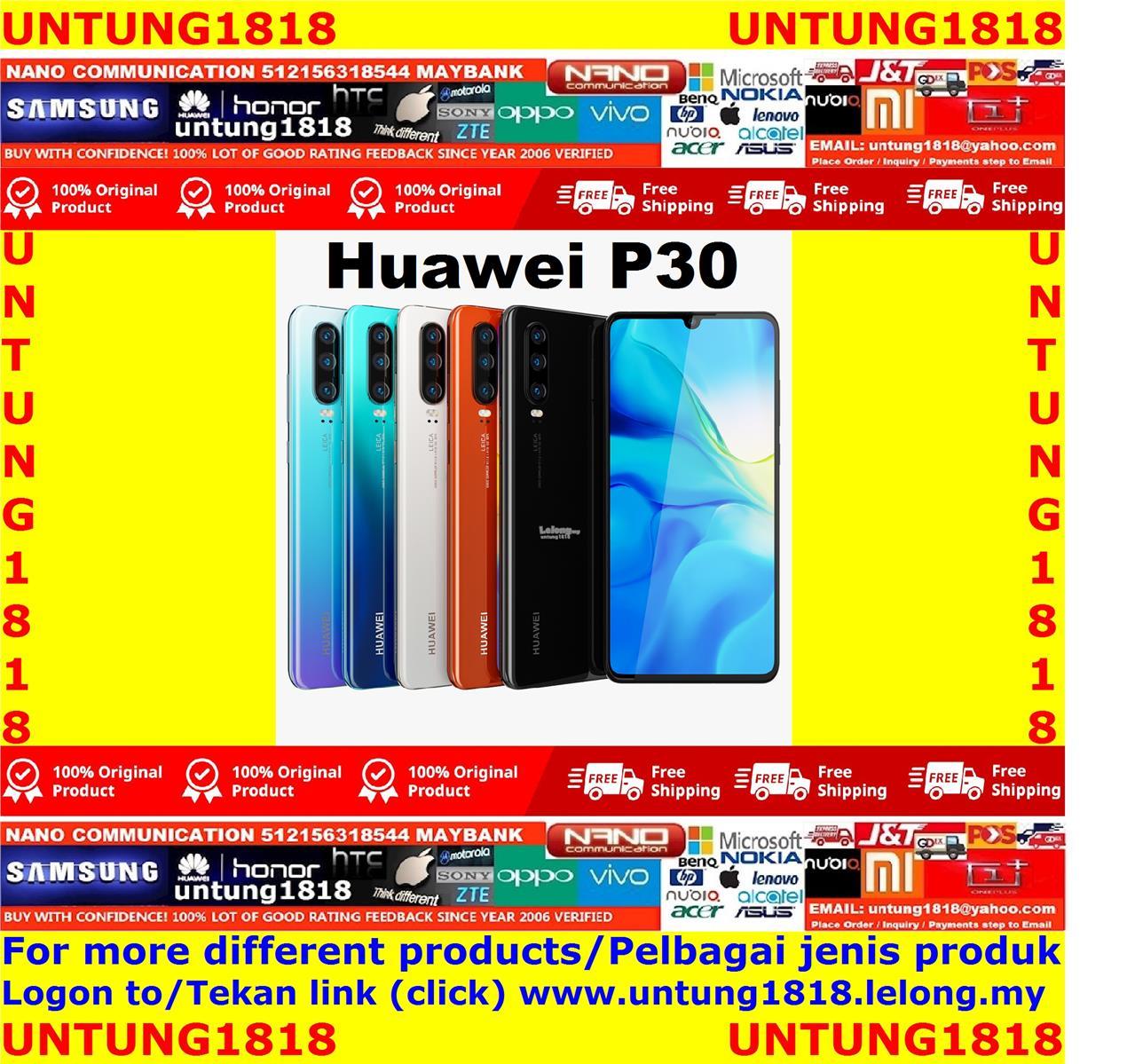 ORIGINAL.Huawei P30 More Choice