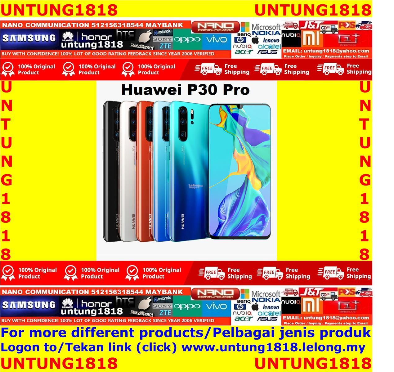 ORIGINAL.Huawei P30 Pro More Choice