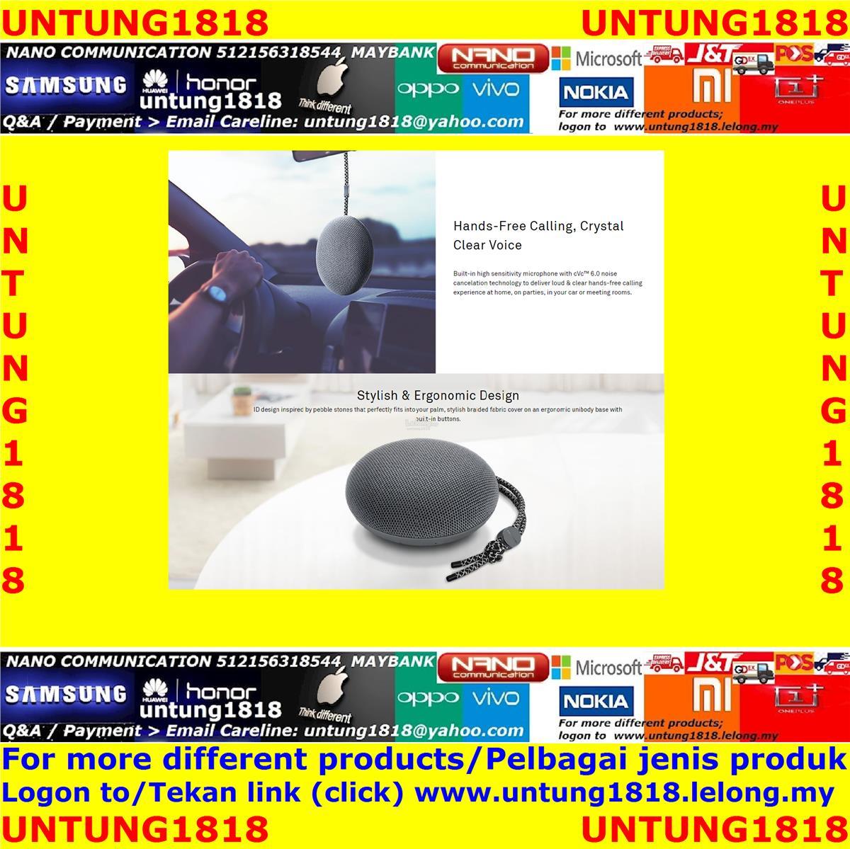 ORIGINAL Huawei SoundStone Bluetooth Speaker