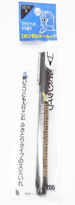 Original Japan GSI Creos Mr Hobby Gundam Marker Black Brush Type GM20