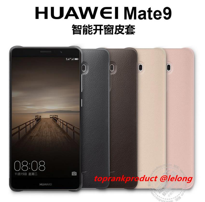 Original Kindtoy Huawei Mate 9 Flip Smart Case Cover Casing +Free Gift