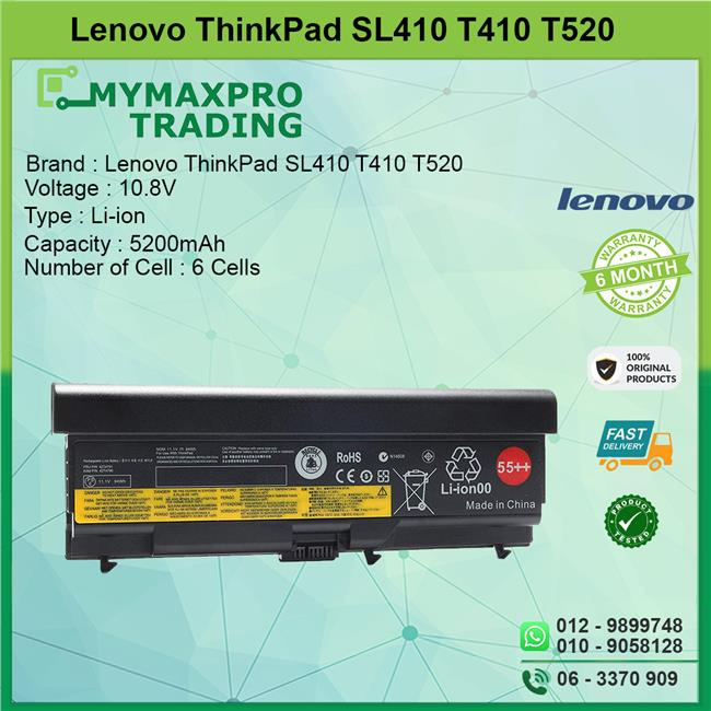 NEW Original Lenovo ThinkPad SL410 T410 T520 Edge Laptop Battery