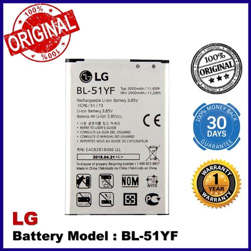 Original LG BL-51YF LG G4 (H815 / H810 / H811 / H812 / LS991) Battery