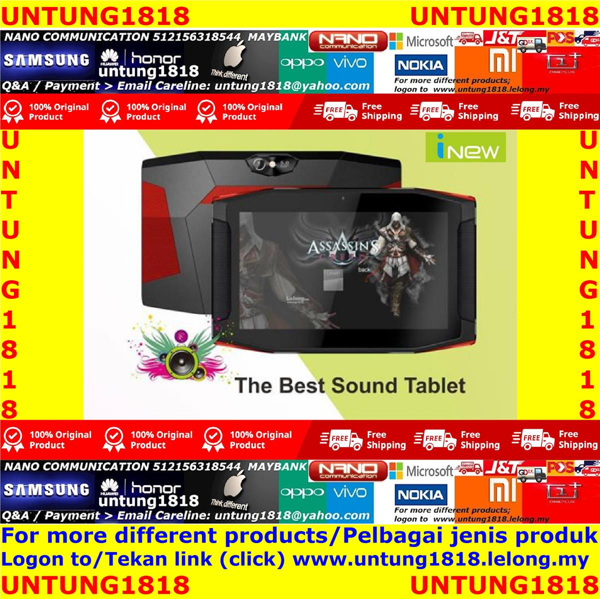 Original Malaysia iNew_iNew Tab 7 PS8 Max Pro PS8 Pro Android Tablet