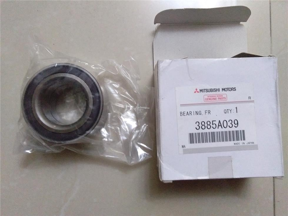ORIGINAL MITSUBISHI ATTRAGE / MIRAGE FRONT WHEEL BEARING