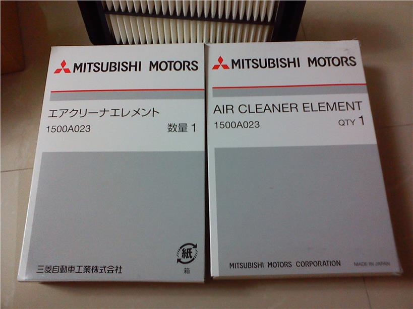 Original Mitsubishi Lancer GT , Sportback, ASX - Inspira Air Filter