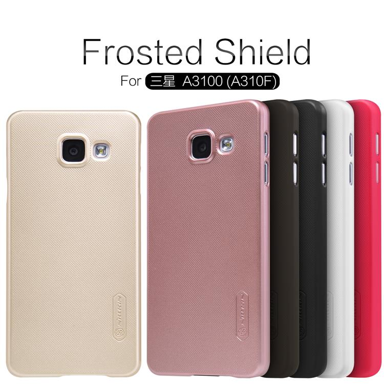 ORIGINAL Nillkin Frosted Shield case Samsung Galaxy A3 (2016) /A310F