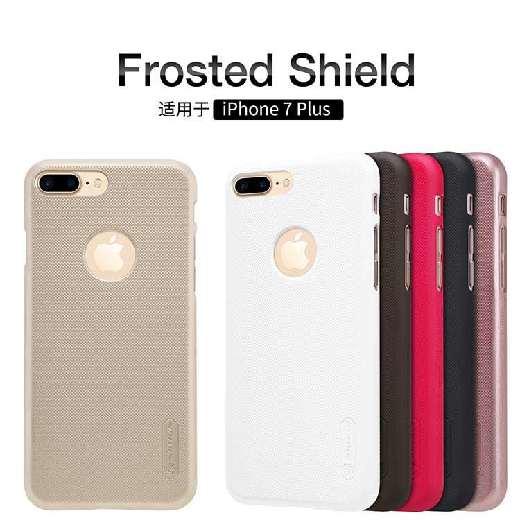 ORIGINAL Nillkin Frosted Shield Matte case Apple iPhone 7 Plus (5.5)