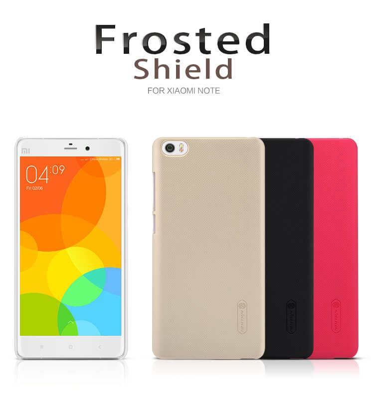 ORIGINAL Nillkin Frosted Shield Matte case Cover Xiaomi Mi Note (5.7)